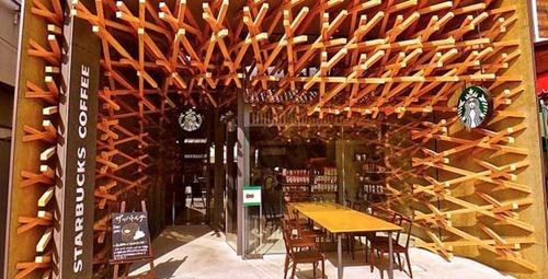 Starbucks-Fukuoka-Kengo-Kuma