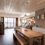 35 ideas de aplicación de pisos de madera laminada (7)